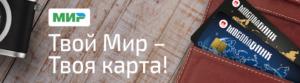 Вклады в Мособлбанке
