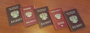 Как мошенники могут использовать паспортные данные решение было