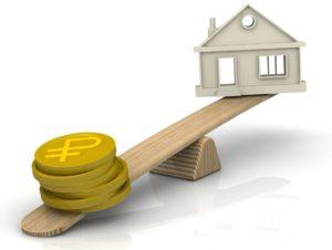 Стоит ли брать ипотеку