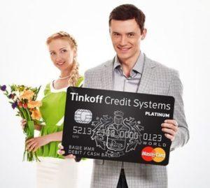 Как перевести деньги с карты Тинькофф