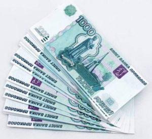 деньги в долг частное лицо саранск